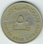 United Arab Emirates, 50 Fils 1973, VF, WO2802